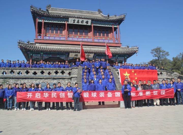 Oath group photo