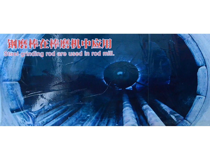 Application of steel grinding rod in rod mill