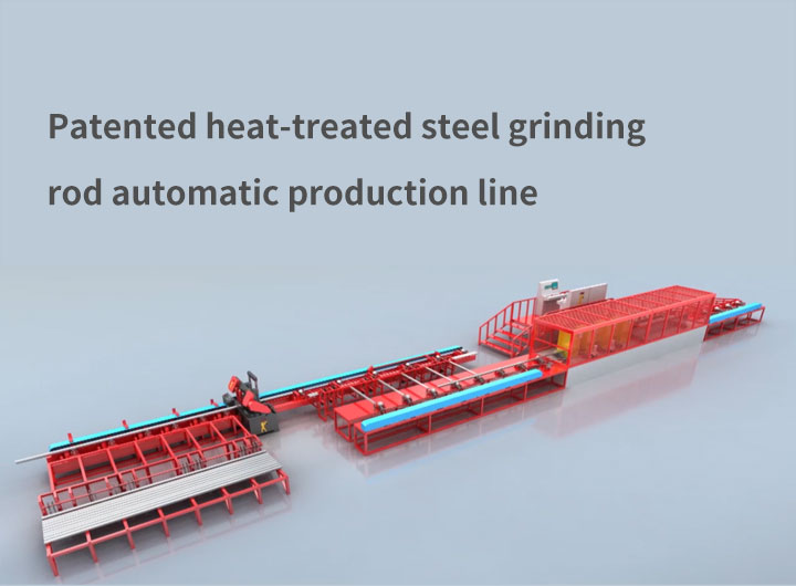 Patented heat-treated steel grinding rod automatic production line